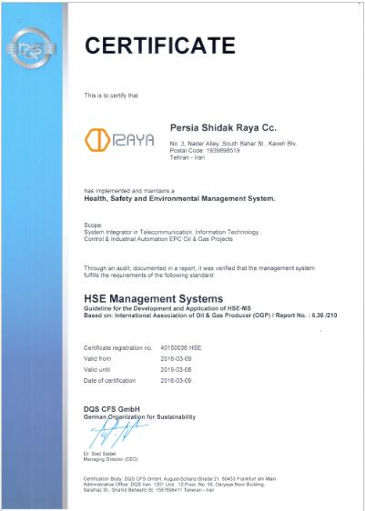 DQS certificate HSEMS